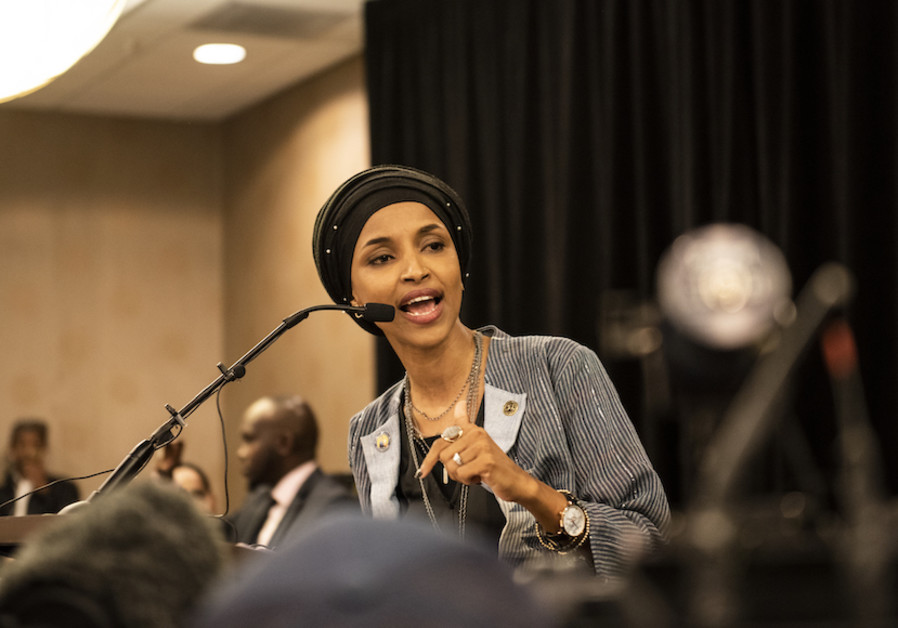 Ilhan Omar to speak at terror-linked banquet – CNM Newz